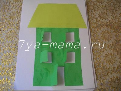 Аппликация из бумаги дом, аппликация из бумаги, аппликация домика из цветной бумаги, аппликация домик из геометрических фигур