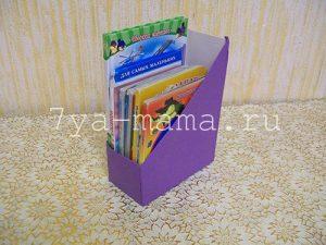 держатель-для-книг-своими-руками-(1)