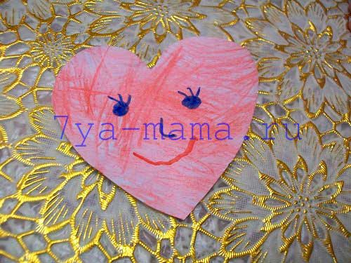 валентинка-простая-для-детей-из-бумаги