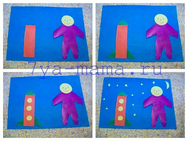 аппликация-на-тему-космос-для-детей-из-бумаги-(1)
