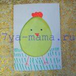 Как сделать пасхальную открытку своими руками из бумаги для детей