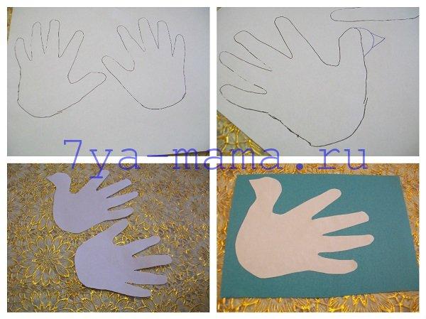 Голубь из бумаги своими руками фото поэтапно для фото 372