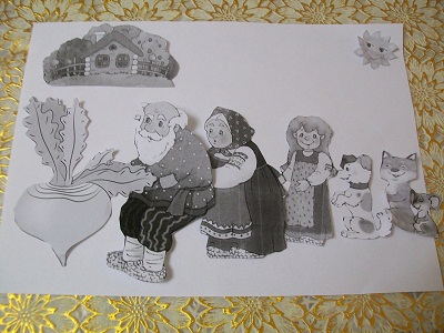 zanyatie-repka (7)