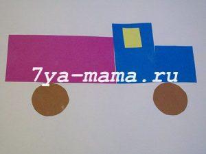 аппликация-грузовая-машина-из-цветной-бумаги-2
