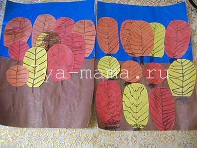 детские аппликации на тему осень из цветной бумаги