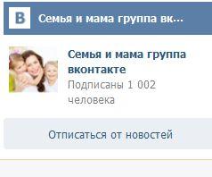 semjya-mama-gruppa2015