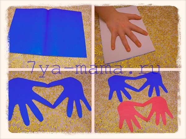 валентинка-своими-руками-для-детей-из-бумаги-ладошки