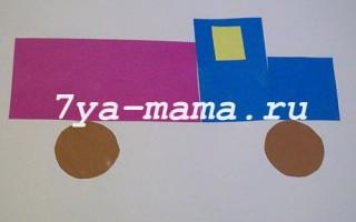 Аппликация из цветной бумаги машина грузовик для детей