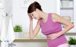 Как облегчить токсикоз на ранних сроках беременности
