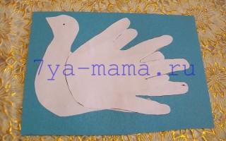 Простая поделка голубь мира из бумаги своими руками для детей