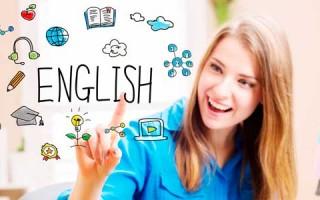 Как быстро выучить английский язык самостоятельно с нуля?