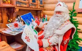 Как написать письмо Деду Морозу, чтобы он ответил и прислал подарок: точный адрес, образец текста письма