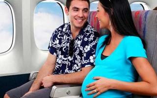 Насколько безопасна поездка на море во время беременности? Какой транспорт выбрать: поезд, машину или самолет?