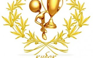 Награда Liebster Blog Award— Любимый блог