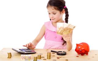 Дети и деньги: частые ошибки родителей