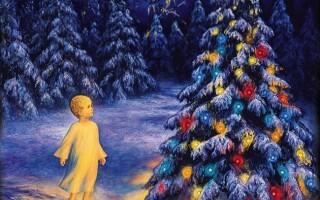 Божий дар— рождественское стихотворение