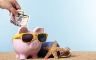 Простая финансовая игра поможет накопить деньги на отпуск даже при маленькой зарплате