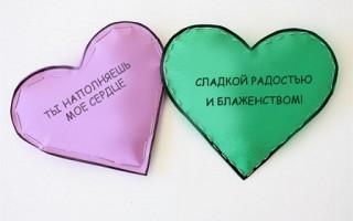 Простые валентинки для любимого из бумаги
