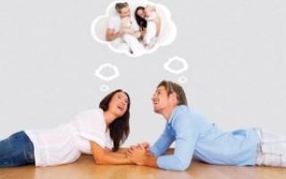 С чего начинать планирование беременности мужчине и женщине