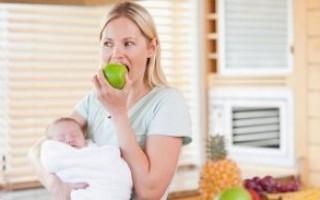 Какие фрукты можно есть кормящей маме новорожденного ребенка, а какие нельзя