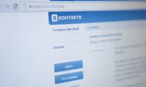 Блог Семья и Мама группа Вконтакте