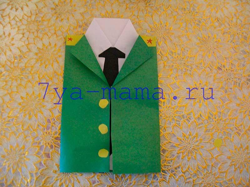 podelka_iz_bumagina_23_fevralya_mundir_2