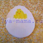 Пасхальные поделки своими руками: Пасхальные яйца из бумаги