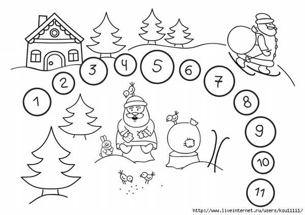 адвент-календарь для детей