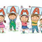 Красивые стихи на День матери